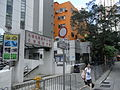 HK 石塘咀街市 Shek Tong Tsui Market 山道 Hill Road 加倫臺 Clarence Terrace street sign.jpg