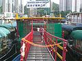 HK Aberdeen Promenade Sampan Services Pier.JPG