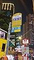 HK CWB Causeway Bay Tung Lo Wan Road CityBus 23B 26 63 5B 11 25A 511 sign KMBus 108 night Oct-2014 LG2.jpg