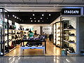 HK Causeway Bay Times Square basement interior 07 STACCATO leather shop.JPG