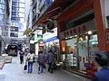 HK Central Gilman's Bazaar 機利文新街 shop 11 樂香園 Lok Heung Yuen 07.jpg