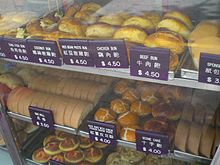 HK Happy Valley Shing Woo Road Cheung Sing Cafe Sunday Breads 2.JPG