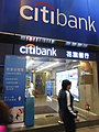 HK Russell Street Plaza 2000 Causeway Bay night Citibank shop sign Dec-2012.JPG