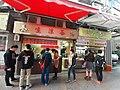 HK SSP 長沙灣 Cheung Sha Wan 長義街 Cheung Yee Street December 2019 SS2 18.jpg