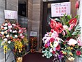 HK SW 上環 Sheung Wan 德輔道中 238 Des Voeux Road Central Continental Place flowers February 2021 SS2 02.jpg