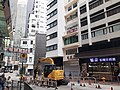 HK SW 上環 Sheung Wan 皇后大道中 Queen's Road Central Sunday morning October 2019 SS2 01.jpg