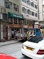 HK SYP 西營盤 Sai Ying Pun 高街 High Street sidewalk carpark automobile April 2020 SS2 20.jpg