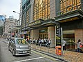 HK Sai Ying Pun 德輔道西 Des Voeux Road West Ramada Hotel Honda van April 2013.JPG
