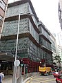 HK Sai Ying Pun Queen's Road West Western Court construction site July-2015 DSC.JPG