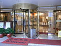 HK Shatin 沙田明星畫舫 Star Seafood Floating Restaurant Revolving doors Welcome carpet.jpg