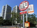 HK Shatin On King Street Tai Chung Kiu Road KMBus stop 43P 43X 81C 84M 85K 89C 299 N281 signs Long Win A41P N42 Sept-2012.JPG