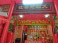HK Shek Tong Tsui 屈地街 Whitty Street Wing Wah Mansion 天福慈善社 red Temple name sign April 2013.JPG