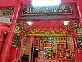 HK Shek Tong Tsui 屈地街 Whitty Street Wing Wah Mansion 天福慈善社 red Temple name sign April 2013.JPG