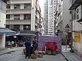 HK Sheung Wan 觀音開庫 Tai Ping Shan Street Upper Station Street March-2010.jpg