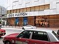 HK TST 尖沙咀 Tsim Sha Tsui 廣東道 Canton Road near Peking Road shops February 2020 SS2 08.jpg
