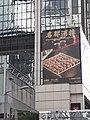 HK Tram tour view Hong Kong Island North September 2020 SS2 18.jpg