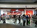 HK Tung Chung One CityGate shop Puma visitors Oct-2012.JPG
