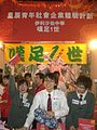 HK Victoria Park Market Queen Elizabeth School n DBS Social enterprise plan.JPG