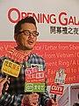 HK Wan Chai night HKIFF Cine Fan Opening Gala 愛奇藝 QIY TVB8 搜狐 Sohu 城市联合网络电视 CUTV 5-Apr-2013.JPG