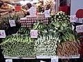 HK Yuen Long New Street shop outdoor market goods vegetable 蔬菜 October 2016 Lnv 05.jpg