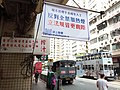 HK syp 西環 Sai Ying Pun 德輔道西 Des Voeux Road West Friday holiday April 2019 SSG 11.jpg