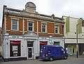 HSBC, Waltham Cross, Hertfordshire - geograph.org.uk - 1202149.jpg