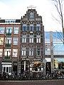 Haarlemmerplein 4, Amsterdam.JPG
