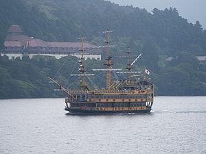 Hakone Sightseeing Cruise, Victory 01.jpg