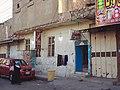 Hamam in Kirkuk 03.jpg