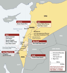 Hamas Wikipedia - Map of 98 us designated terrorist groups location