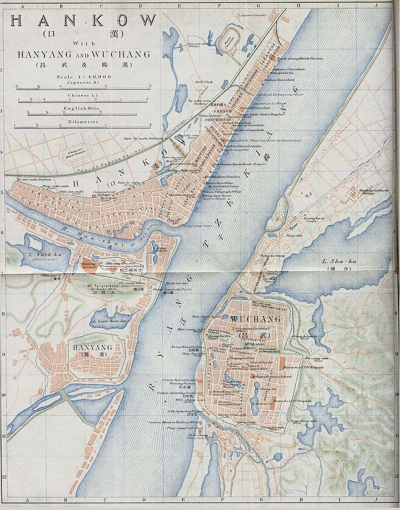 Hankow 1915.jpg
