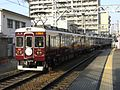 Hankyu-100th.JPG