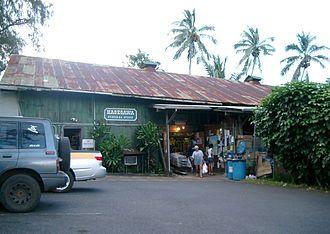 Hana, Hawaii - Image: Hasegawa General Store
