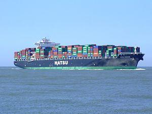 Hatsu Courage p6 approaching Port of Rotterdam, Holland 04-Aug-2007.jpg