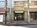 Hatsudai Station-1.jpg