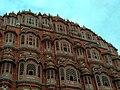 Hawa Mahal ,Jaipur.jpg