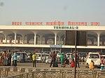 Hazrat Shahjalal International Airport in 2019.32.jpg