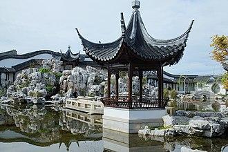Dunedin Chinese Garden - The Dunedin Chinese Garden showing the climbing mountain half-pavilion and central Chongyuan pavilion.