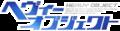 Heavy Object logo.png