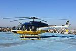 Helicóptero da PRF decola da sede estadual da instituição em Curitiba (36446353483).jpg