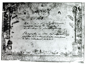 Hércules Florence - Photocopy of a diploma made using Florence's photographic technique, ca. 1839