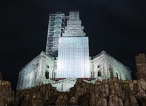 Hercules monument (Kassel) - Image: Herkules KS bauarbeiten verhuellt