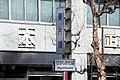 Higashikataha 20180107.jpg