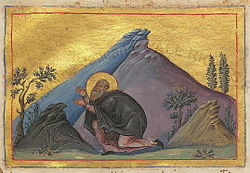 Hilarion the Great (Menologion of Basil II).jpg