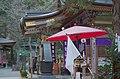 Hodosan Shrine(Mt. Treasure-climb Shrine) - 宝登山神社 - panoramio (5).jpg