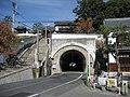 Honmachi, Kurashiki, Okayama Prefecture 710-0054, Japan - panoramio - Nagono (3).jpg