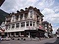 Hotel Oberland - panoramio.jpg