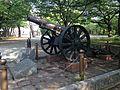 Howitzer Cannon in Kokura Castle.JPG