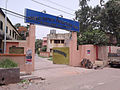 Howrah District Correctional Home - Howrah 2012-06-05 01313.jpg