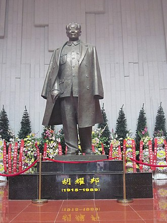 Hu Yaobang - Hu's Statue in his hometown Liuyang